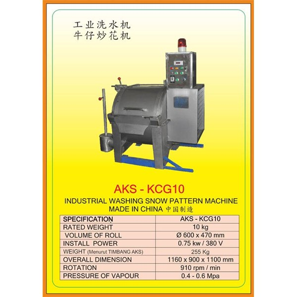 Alat Alat Mesin Industrial Washing Snow Pattern KCG10
