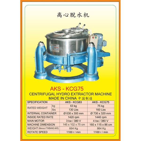Alat Alat Mesin Centrifugal Hydro Extractor KCG75