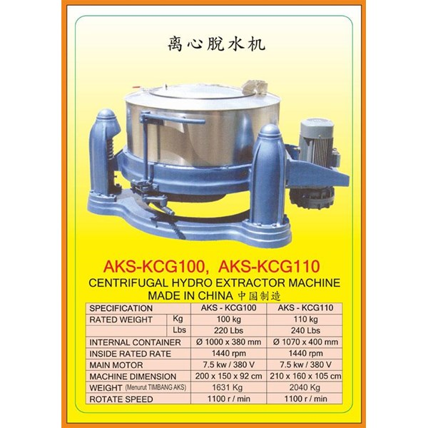 Alat Alat Mesin Centrifugal Hydro Extractor KCG100