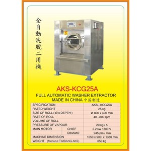 Alat Alat Mesin Washer Extractor Drying Machine KCG25A