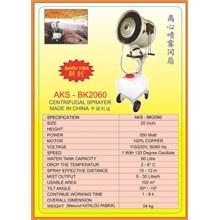 Alat Alat Mesin Centrifugal Mist Fan BK2060
