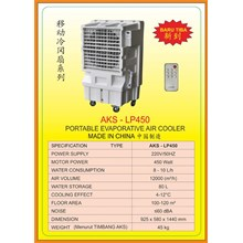 Alat Alat Mesin Portable Evaporative Air Cooler LP450