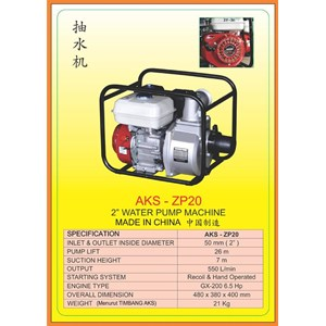 Alat Alat Mesin Water Pump ZP20
