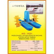 Alat Alat Mesin  Oxygen Paddlewheel Aerator YA201