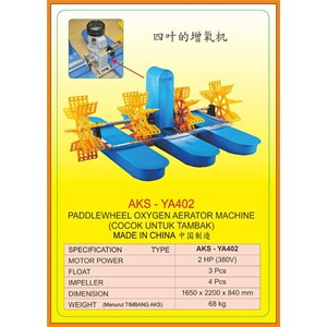 Alat Alat Mesin  Oxygen Paddlewheel Aerator YA402