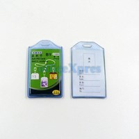 Jual Id Kartu Soft Pvc Id Card Plate Single