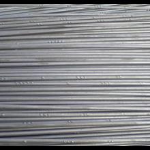 Besi Beton Polos 8 Mm