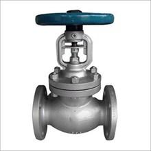 Globe valve (0216265819 - 08128911468)