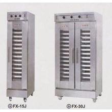 Toaster Machine Proofer MachineGetra