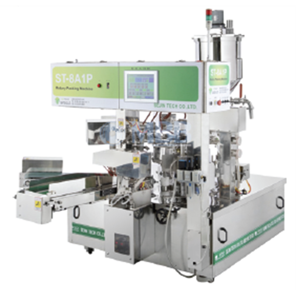 Mesin Pengisian Rotary Packing Automatic Machine Mb8a1dsj Dry Product