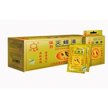 MieZhangQing (Obat Kecoa)