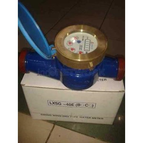 Amico Water flow Meter 1 inch