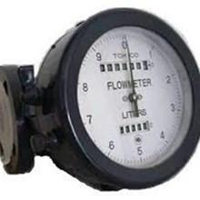 Flow Meter Tokico FRO0438-04X