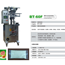 General Packing Machine Series BT-60F