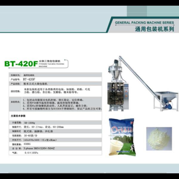 General Packing Machine BT-420F