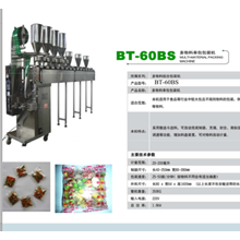 Multi Material Packing Machine BT-60BS