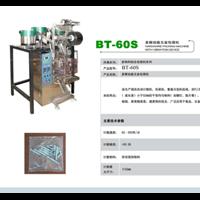 Multi Material Packing Machine BT-60S
