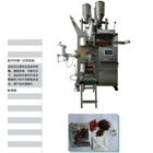 Multi Matreial Packing Machine BT-40D 1