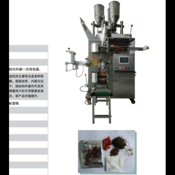 Multi Matreial Packing Machine BT-40D