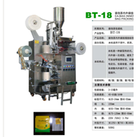 Tea Bag Packing Machine BT-18