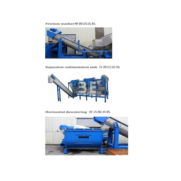 Machinery - Film Washing Line