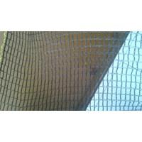 Jaring Ikan Waring Cap Salmon Termurah  1
