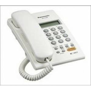 Panasonic telepon KXTS 7705
