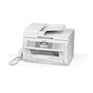 Mesin Fax Panasonic KX-MB2090