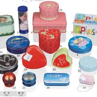 Jual Kaleng Box