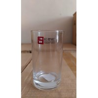P051 230 Ml Round Drinking Cup
