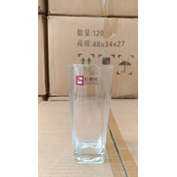 250ml Tall Square Drinking Cup P052
