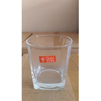 280ml Square Drinking Cup P053