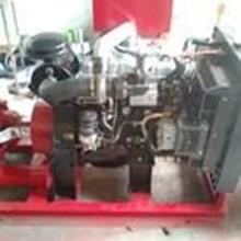 Pompa Pemadam Kebakaran Hydrant Diesel