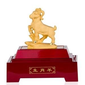 Pajangan 12 Shio Patung Kambing Souvenir Lapisan Emas 24K