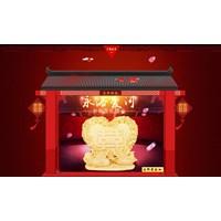 Souvenir Pernikahan Premium Lapisan Emas 24K Murah 5