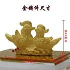 Souvenir Pernikahan Sepasang Yuanyang(Bebek) Lapisan Emas 5