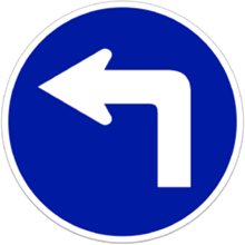 Rambu Perintah - Keamanan Jalan Kendaraan