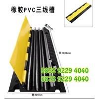 cable protector - rambu lalu lintas