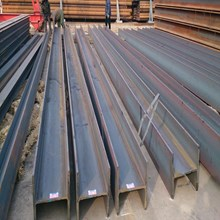 H-Beam Carbon Steel Ss400