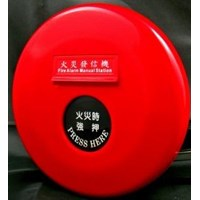Fire alarm manual push button addresable YRR-04