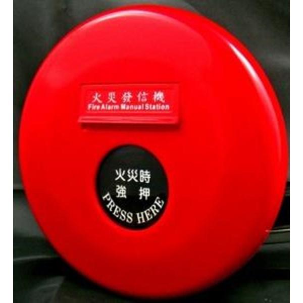 Alarm kebakaran manual push button addresable YRR-04