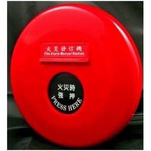 Alarm kebakaran manual push button yunyang YFM-01