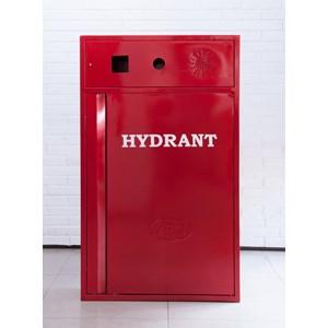 Box Hydrant B Zeki