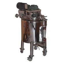 Mesin Storage Tank Cokelat Liquid