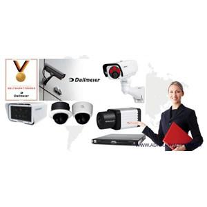Dallmeier Cctv Camera Package