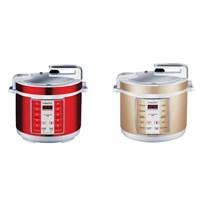 Homzace Intelegent Pressure Cooker - Alat Masak Presto  1