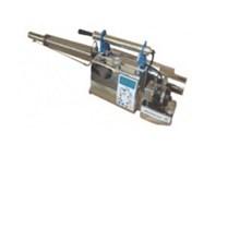 Fogging Machine Aerofog AR35