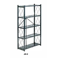 Jual Good Shelf Family Shelf Series JH 2