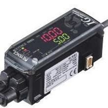 Amplifier Unit DIN Rail Type IG 1050 News