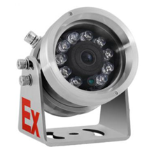 Explosion Proof CCTV SGC-Ex-MS1080P